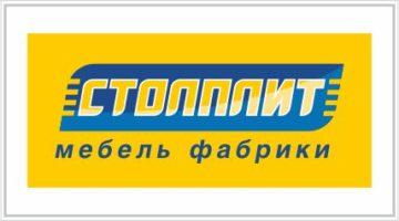 СТОЛПЛИТ, мебельная фабрика