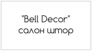 Bell Decor
