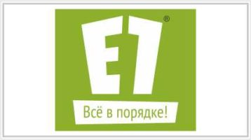Е1, мебельная фабрика