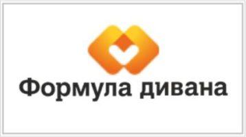 ФОРМУЛА ДИВАНА, фабрика мягкой мебели