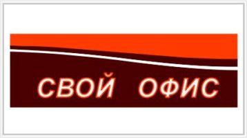 СВОЙ ОФИС, салон офисной мебели