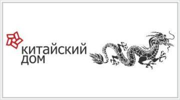 КИТАЙСКИЙ ДОМ, мебельный салон