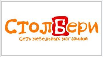 СТОЛБЕРИ, сеть мебельных магазинов