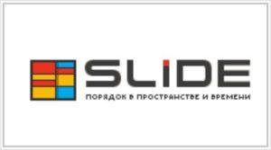 SLAIDE, корпусная мебель на заказ