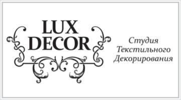 LUX DECOR, шторы и порьеры