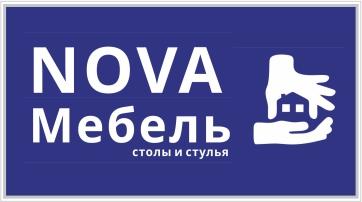 NOVA Мебель
