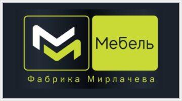 Мебель Мирлачева